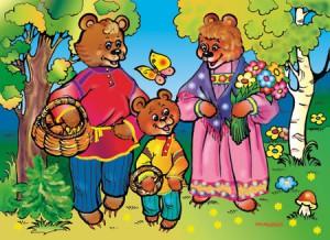 Пошли три медведя в лес за малиной