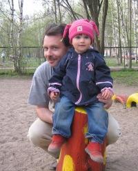 Стихи про папу и дочку