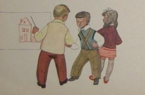 Есть в Загорске детский сад. (Ленинская, 30)