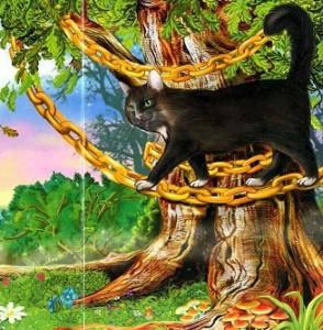 И днем и ночью кот ученый все ходит по цепи кругом
