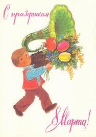 Песни детские к 8 марта