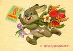 детские стихи к 8 марта2