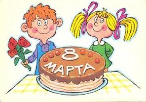 детские стихи к 8 марта