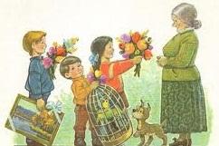 поздравляем бабушку
