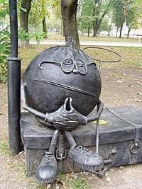 Памятник Колобку в Донецке
