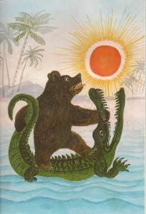 Краденое солнце 3