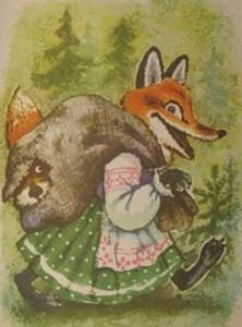 Лисичка со скалочкой 4