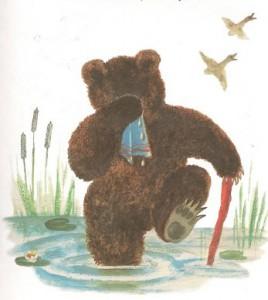 Но медведю воевать неохта