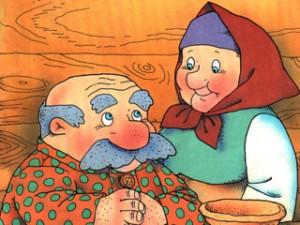 Жили-были в одной деревне дед да баба