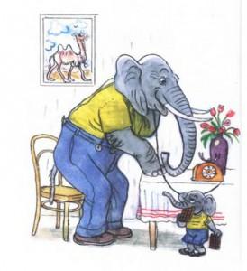 кто говорит - слон