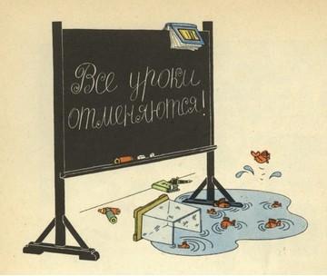 По-моему мультик самые страшные советские мультфильмы 000 Агенты ЩИТ