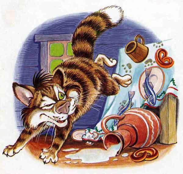 Мои отзывы о сказке кот и лиса