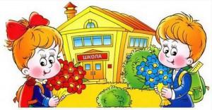 программа подготовки детей к школе