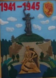 Аппликации к Дню Победы Мамаев курган