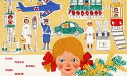Стихи о маме для школьников младших и средних классов