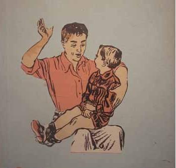 стихи про папу и сына