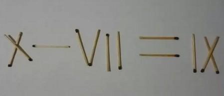 загадки со спичками 55