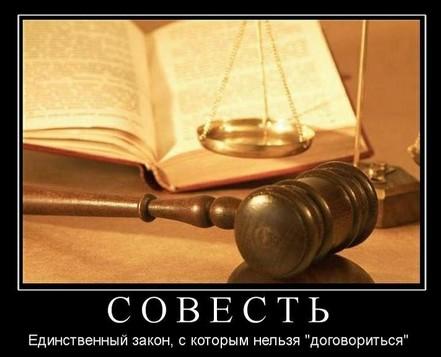пословицы о совести