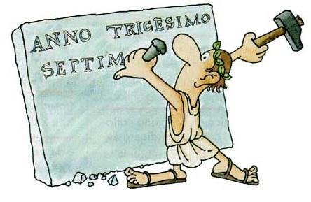 латинские пословицы с переводом