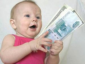 пособие по уходу за ребенком до 4 5 лет