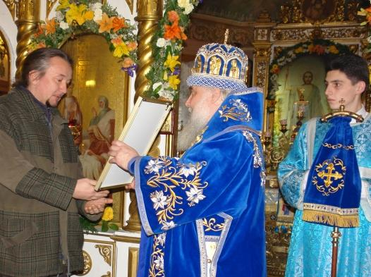 Архиепископ Истринский Арсений и поэт ТТ Награждение от РПЦ