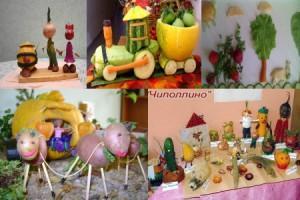 поделки своими руками из овощей и фруктов