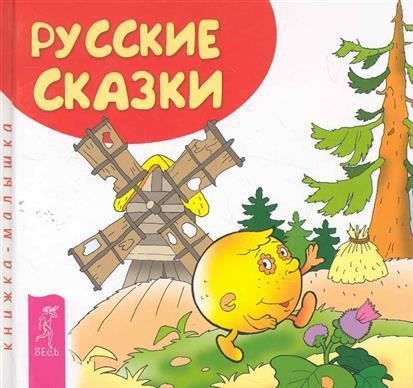 развивающие книжки