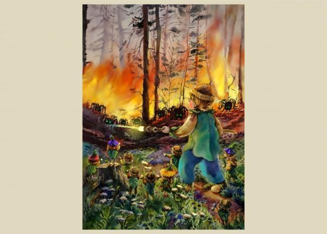 гугушатия пожар в лесу