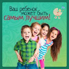 babymozg_banner3