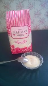 как приготовить манную кашу на молоке для ребенка