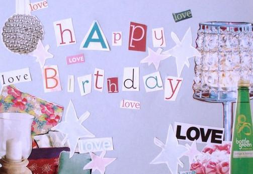 что подарить маме на день рождения Коллаж.