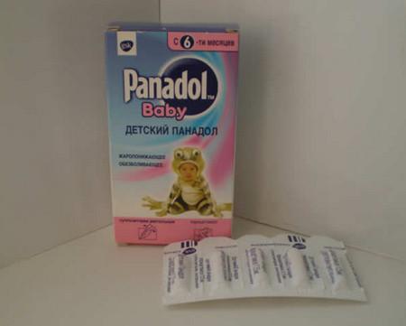 лекарства для снижения температуры у детей