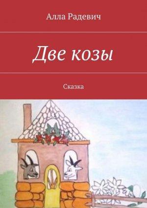 новая книга
