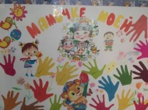плакат в подарок маме на день рождения