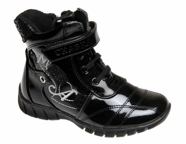детская обувь СКазка