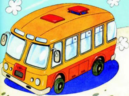 автобус басик