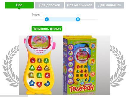 рейтинг детских игрушек
