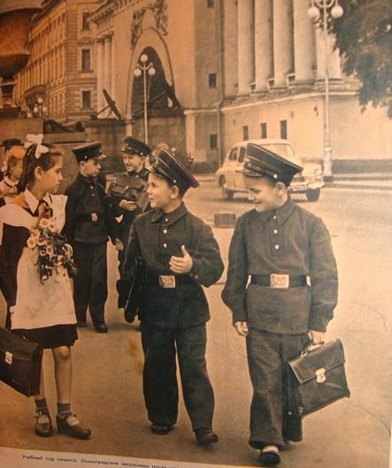 школьная форма в послевоенном Ленинграде