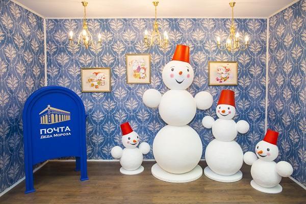 почта Деда Мороза в ЦДМ