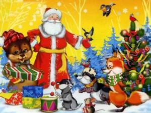 Дед Мороз раздает зверушкам подарки