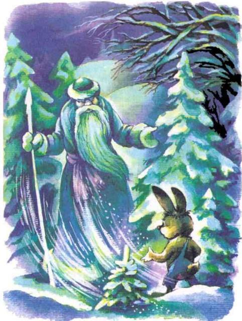 деде мороз и заяц