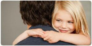 доверие ребенка - бесценно!