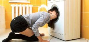 если стиральная машина сломалась