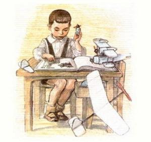 Если мальчик любит труд, тычет в книжку пальчик,