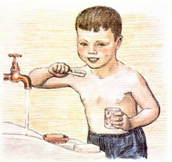Если мальчик любит мыло и зубной порошок