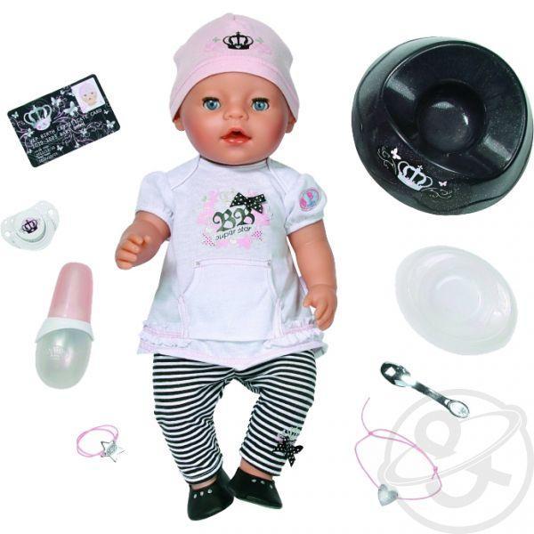 Пупсы Baby Born для заботливых и внимательных малышек