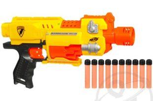 Пулемет Nerf Big Blast