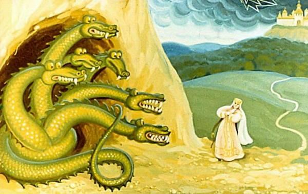 Змей горыныч и Никита Кожемяка