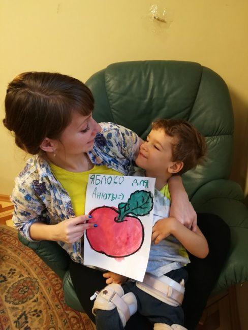 подарок для ребенка с ДЦП