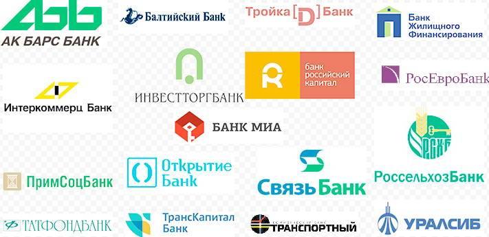 ипотечная заявка в несколько банков